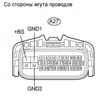 C0278/11 C0279/12
