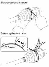 Передний приводной вал в сборе (для полного привода) РАЗБОРКА