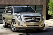 Новый Cadillac Escalade 4 представили 7 октября