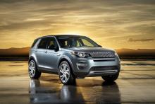 Представлен новый внедорожник Land Rover Discovery Sport