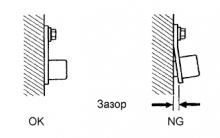 """P0793 Датчик частоты вращения промежуточного вала """"A"""""""
