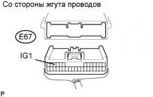 C1241/94 Низкое напряжение питания