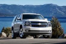 Представлен новый Chevrolet Tahoe 4 поколения