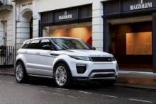 Представлен обновленный Range Rover Evoque 2016