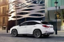 Представлен новый кроссовер Lexus RX 4 поколения