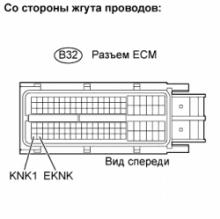 Устранение ошибки P0327 P0328 SFI 1AZ-FE