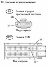 Устранение ошибки P2102 P2103 SFI 1AZ-FE