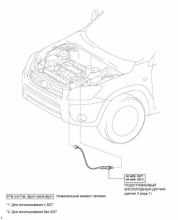 Подогреваемый кислородный датчик 1AZ-FE Снятие Проверка Установка